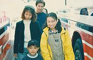 平成9年11月2日撮影:バスハイク